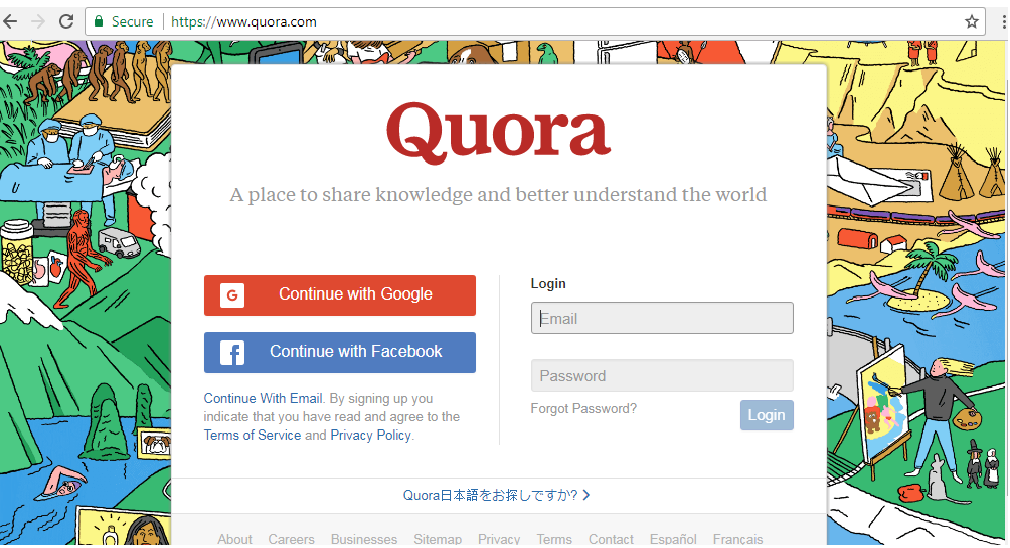 Quora is your friend: SEO Tricks